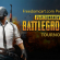 UNOFFICIAL PUBG Mobile Tournament in Nellore